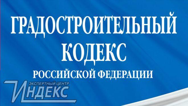 Законопроект, направленный на совершенствование системы сметного нормирования и ценообразования в строительстве  http://www.indeks.ru/news/zakonoproekt-napravlennyy-na-sovershenstvovanie-sistemy-smetnogo-normirovaniya-i-tsenoobrazovaniya-v/