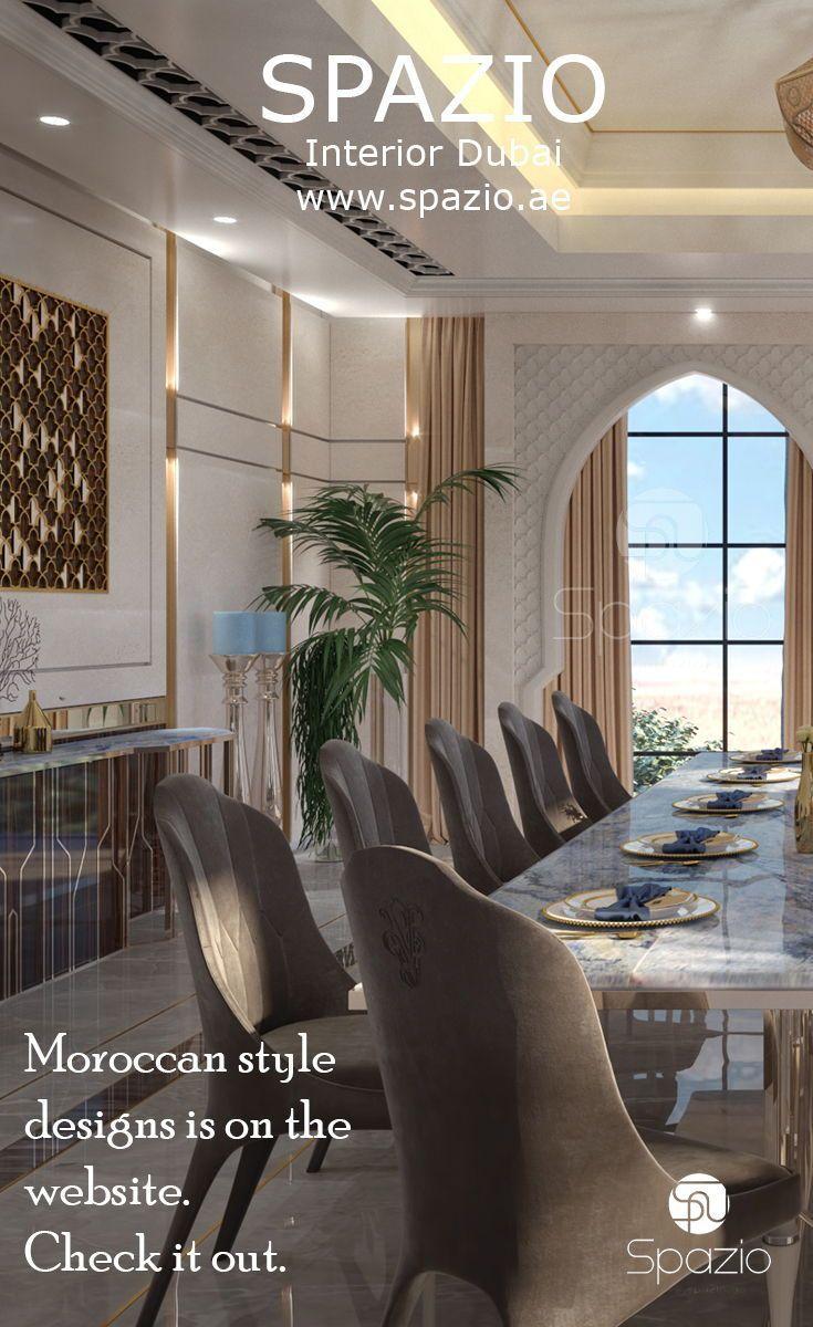 ديكور مغربي معاصر و شكل اندلسي في التصميم الداخلي للمنزل Luxury Living Room Design Luxury Dining Room Interior Design