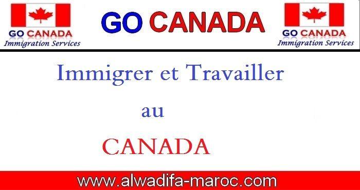 Vous avez la possibilité d'immigrer et de travailler au canada, tous les diplômes sont demandés, Chaque  année le CANADA attribut la résidence à plus 250000 personnes