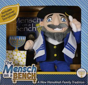 For all the Jewish folks missing out on Elf On A Shelf fun...introducing The Mensch on a Bench!  A new Hannukah tradition has begun!!