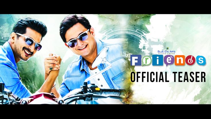 FRIENDS | Marathi Movie 2016 | Official Teaser |  Swapnil Joshi | Sachit...