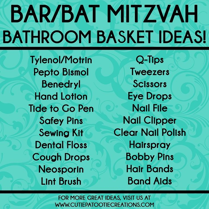 Bathroom Basket Ideas for Bar and Bat Mitzvahs, Bathroom Essentials, Emergency Basket