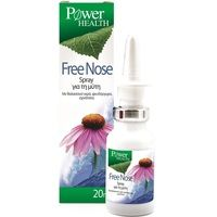 Normal_free_nose