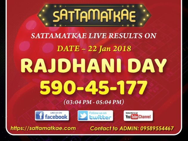 World's best satta matka guessing site, provides fastest kalyan matka, matka results, satta matka main, matka satta kalyan, kalyan satta, matka satta, kalyan main matka, matka satta, Matka, 100% Fix panna chart. Be in touch for fastest matka result, Tips online on https://sattamatkae.com