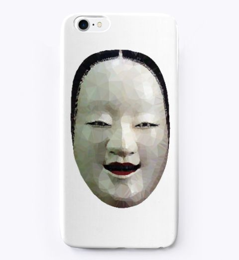 Iphone Cases Japanese Art #BoostedIphonecases Get one for yourself and for your best friend!Want more design?  Visit  https://teespring.com/stores/best-selling-design-2