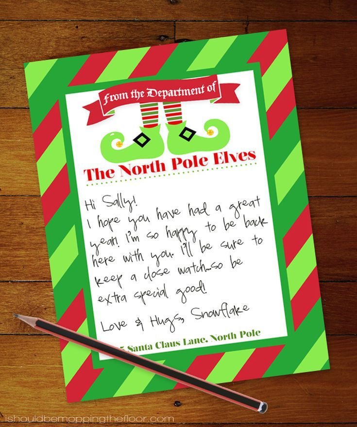 Printable Christmas Stationery to Use for the Holidays: Free, Printable Elf on the Shelf Letterhead from I Should be Mopping the Floor