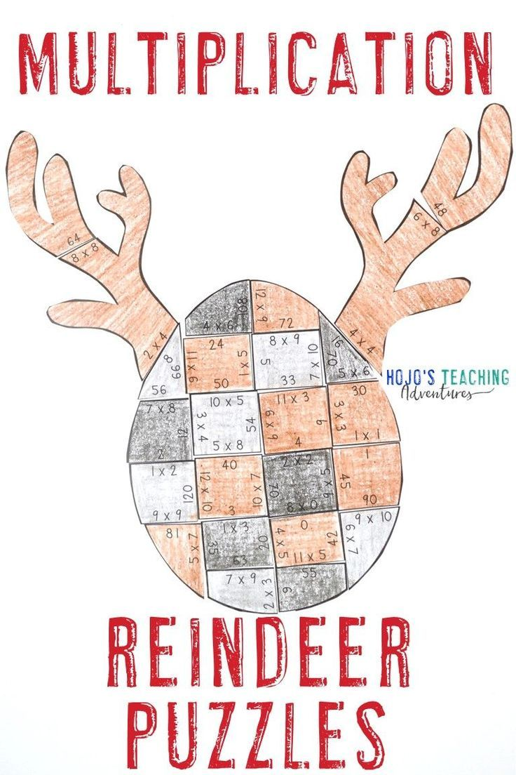 On The Lookout For Reindeer Crafts For Kids To Make That Are Also Educational Then You Ll Love Christmas Math Worksheets Maths Puzzles Christmas Math Centers [ 1104 x 736 Pixel ]