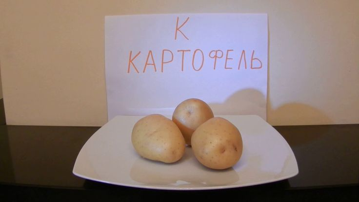 Русский Алфавит Alfabeto Russo Lettera Russa