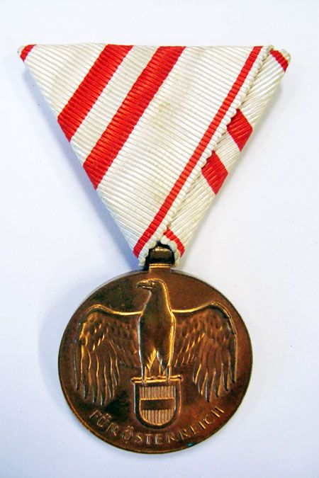 (Henry Collection) WW1 austria-hungary austro-hungarian army medal ww1