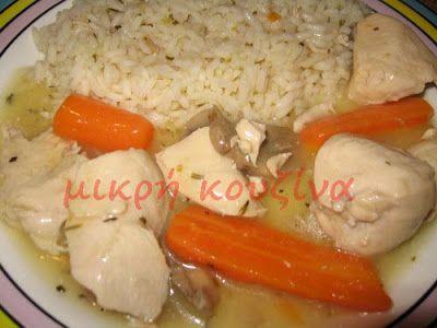 Κοτόπουλο στην κατσαρόλα με καρότα και μανιτάρια
