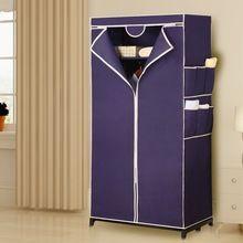 Рождественский подарок ткань шкаф гардероб портативный шкаф для хранения современный дом мебель для спальни 1 Компл. столбом Кита или ePacket(China (Mainland))