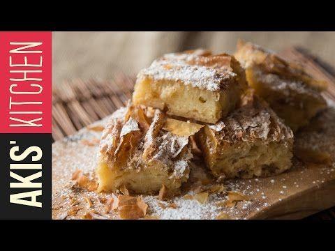 Custard Pie with a Phyllo Crust  | Akis Petretzikis