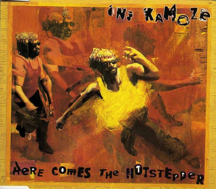 MY SONG OF THE DAY : Ini Kamoze – Here Comes the Hotstepper   #breakbeat #dance_hall #ini_kamoze #reggae_fusion   Extraordinary, juice like a strawberry. Money to burn baby, all of the time cut to fade is me, fade to cut is she. Come juggle with me, I say every time. Here comes the hotstepper, murderer. I'm the lyrical gangster, murderer dial emergency number, murderer. Still love you like that, murderer.