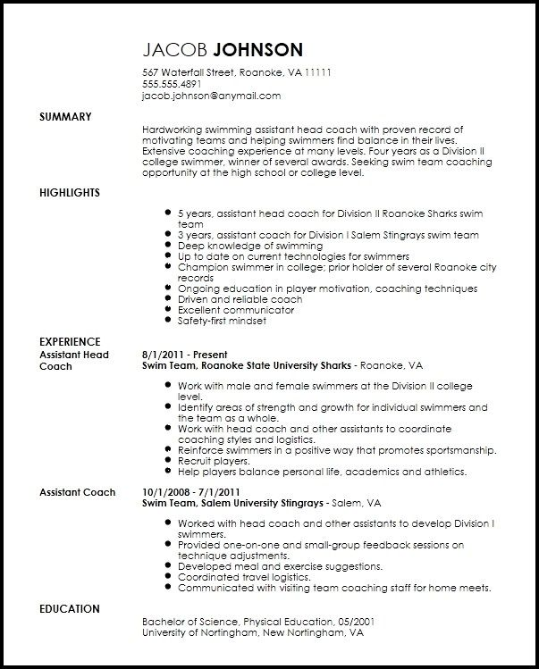 Free Professional Sports Coach Resume Template Resume Now In 2020 Sports Coach Resume Template Job Resume Examples