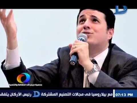"""د.أحمد عمارة - محاضرة """"كيف تتناغم مع مختلف الشخصيات"""""""