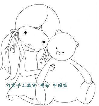 三贞木_新浪博客