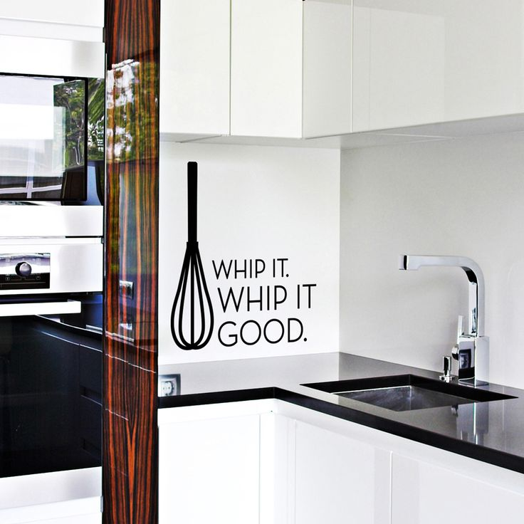 Whip It Good Whisk Wall Decal. It'll have you singing the song every time!