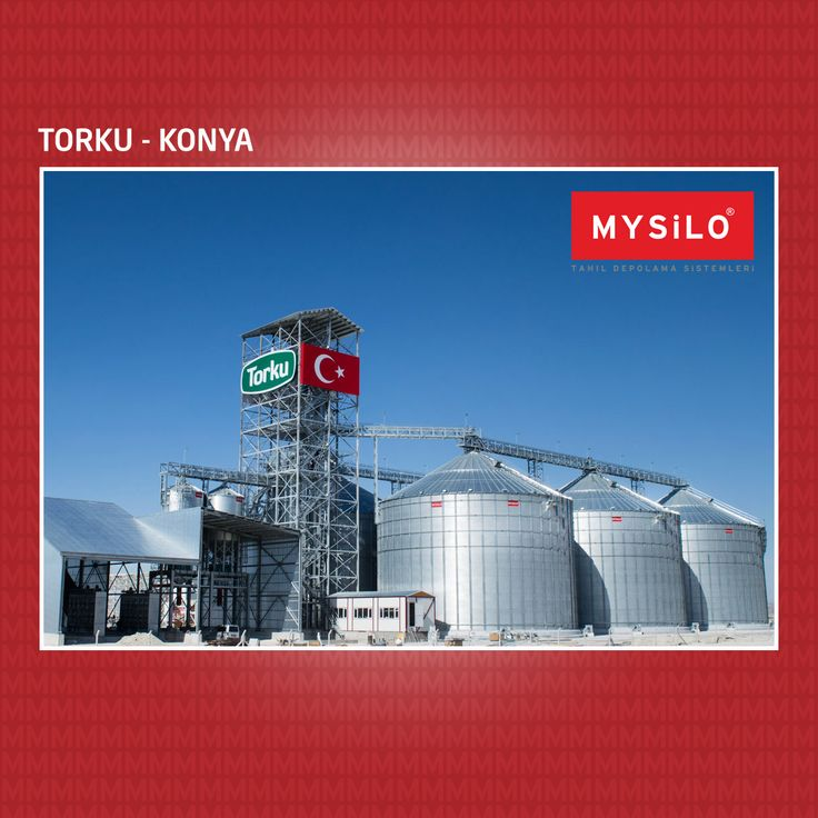Как Mysilo, мы храним в мире зерно!