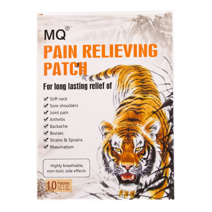 Now available on our store: 10 Pieces/2 Bags ... Check it out here! http://toutabay.com/products/10-pieces-2-bags-box-chinese-medical-plaster-pain-relief-patch?utm_campaign=social_autopilot&utm_source=pin&utm_medium=pin