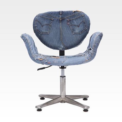 Рабочее кресло Denim :: IFAB :: FA0050118-0304