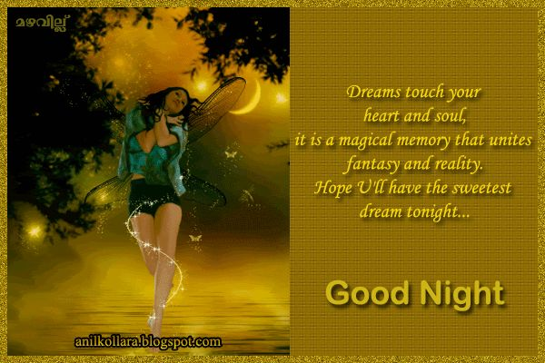 Naughty Good Night Sweet Dreams | Good Night Sweet Dreams Pictures, Photos, and Images for Facebook ...