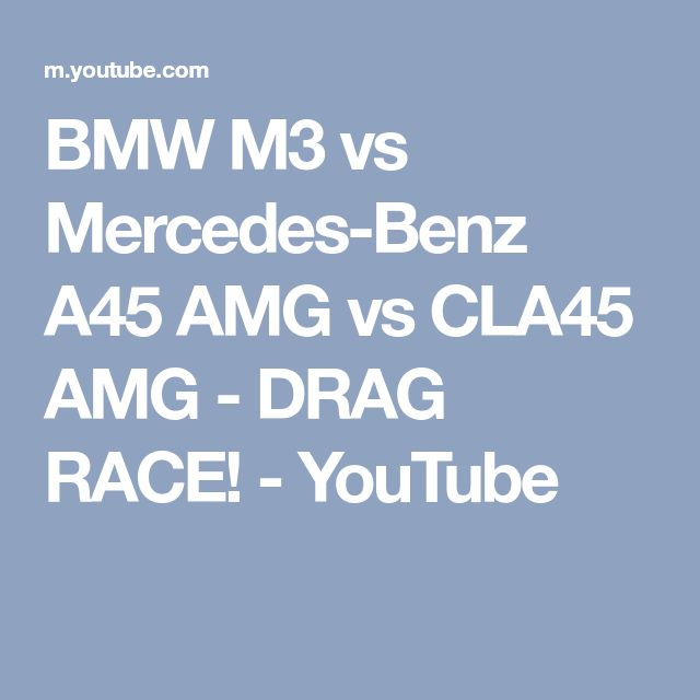 Best 25+ BMW M3 Ideas On Pinterest