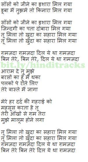 Hindi Lyrics : Lyrics of Hindi Sad Songs & Romantic songs: Lyrics: nihalansariimpact.blogspot.in Sanson Ko So...