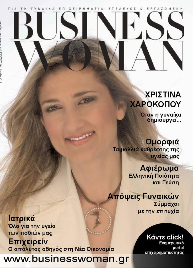 BUSINESS WOMAN MAGAZINE Spring 2015