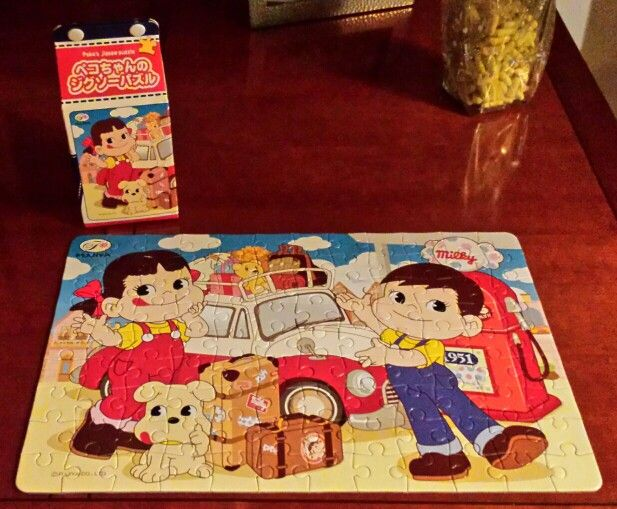 Puzzle hecho