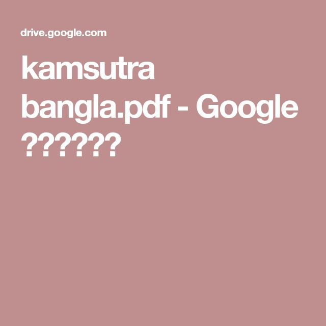 kamsutra bangla.pdf - Google ড্রাইভ