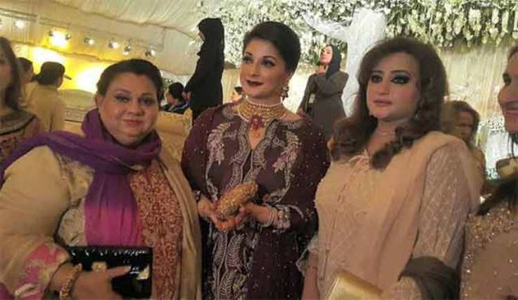 pictures of Maryam Nawaz Sharif's Daughter Wedding