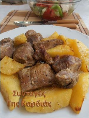 ΣΥΝΤΑΓΕΣ ΤΗΣ ΚΑΡΔΙΑΣ: Χοιρινό με πατάτες στην γάστρα
