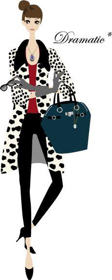 ■ドラマティック はっきりした個性を活かす、目立つオシャレを 背が高く、シャープで角張った感じ、個性的な方が多いと思います。それを活かすように洋服も個性的なものが似合います。性格的にも、はっきりしていて、ただそこにいるだけで目立ちます。 そんな持ち味を最高に活かして際立った形のドレスを着てください。たとえば肩パットの入ったもの。顔の形にもよりますが、大きく開いた襟、袖の膨らんだパフスリーブや、大げさなフリルを沢山入れてもいいです。 反面、男っぽいスーツ、フィットしたスリットの深いタイトスカートなどもOK.金や銀のラメの素材やオーガンジー、固いウールギャバの男仕立てもOK.大胆なプリント、幾何学模様も似合います。スポーツ観戦やピクニックには、1サイズ大きい男物のセーター、ダボダボとしたラインのパンツ、そして頭にはバンダナをしてもいいです。 お化粧もヘアスタイルも誇張して大丈夫。アイラインも、ちょっと強いかなと思えるくらいでも不思議と調和してしまいます。好きなだけお化粧をしても似合います。髪形はカーリー、ボブ、ストレート、ひっつめ髪も素敵です。 アクセサリーも大きな物を着けて