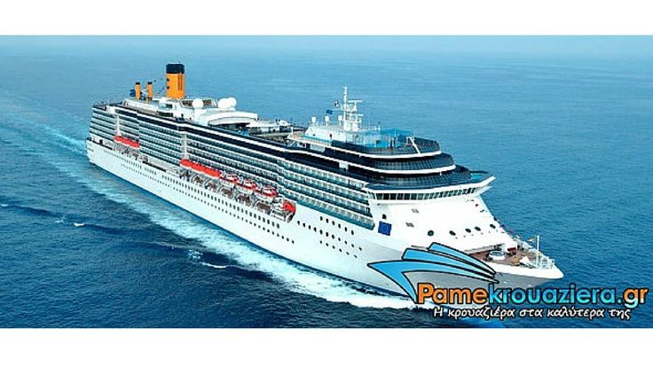 Παμε κρουαζιέρα με το Costa Mediterranea - pamekrouaziera.gr | #cruise #cruises #costamediterranea #costacrocieres #pamekrouaziera