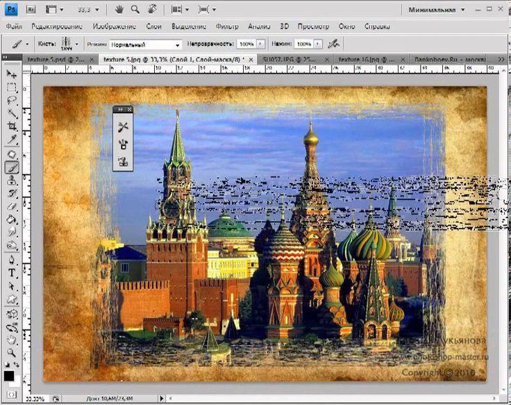 Урок Фотошоп Как креативно использовать текстуры в Photoshop