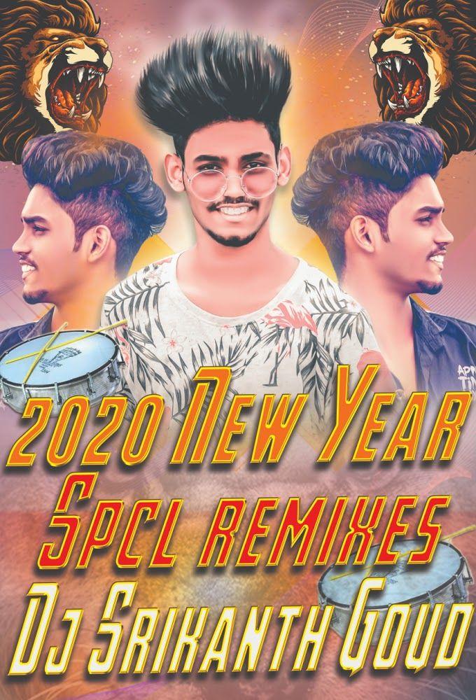 Ramula O Ramula Folk Song 2019 Remix By Dj Akhil Smiley Www Newdjsworld In In 2020 Dj Remix Songs Dj Remix Music Dj Songs