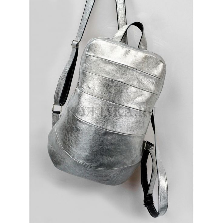 """Кожаный рюкзак """"Беверли"""" (белое золото)"""