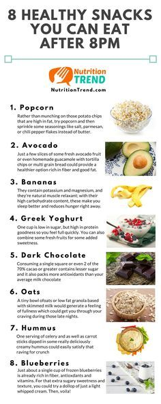 8 Quick, Healthy Late Night Snacks That Won't Go Straight to Your Hips! #eatclean #snack