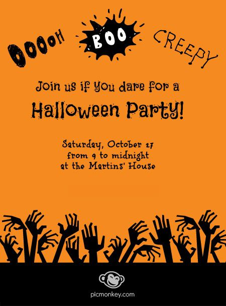 halloween clipart invitations - photo #16