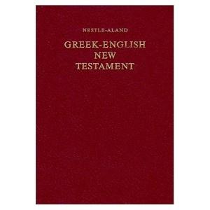 Greek-English New Testament-PR-FL-Nestle-Aland/RSV