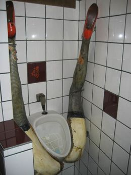 A urinal found in a Viennese Bar The invitation of urinate on an aroused male