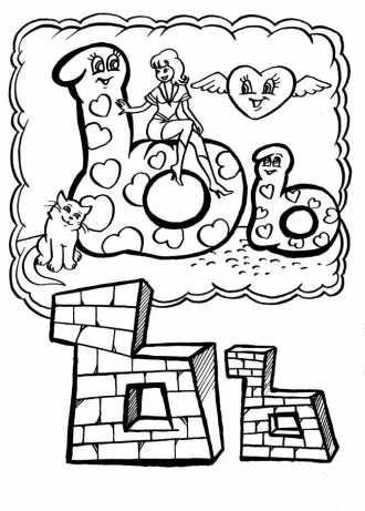 Буквы и АЗБУКА для малышей / онлайн бесплатно | Раскраски ...