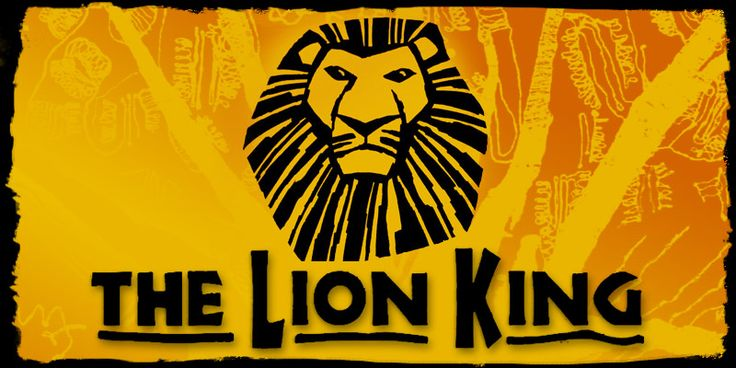 The Lion King, New York Theatre