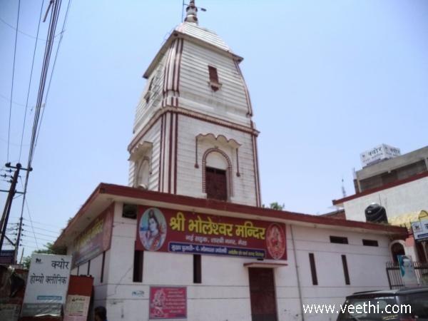 Shri Bholeshwar Temple in Shastrinagar, Meerut
