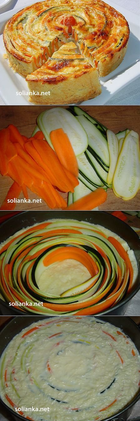 Овощной пирог Полосатик – коронное блюдо   УДОВОЛЬСТВИЕ В ЕДЕ