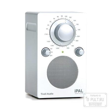 Tivoli Audio iPAL White/Silver (PALIPAL)  — 9612 руб. —   Да, существуют аудиосистемы для iPod больших размеров. Но, если вам нужно что-то такое, что звучит восхитительно, легко перемещается и предназначено для работы с вашим iPod, то нет ничего лучше, чем радиоприемник iPAL®. К дополнительному входу радиоприемника iPAL подключается ваш iPod, CD плеер или любое другое аудио устройство, воспроизводя звук, который должен звучать так, что никто бы не мог поверить, что он раздается из такого…