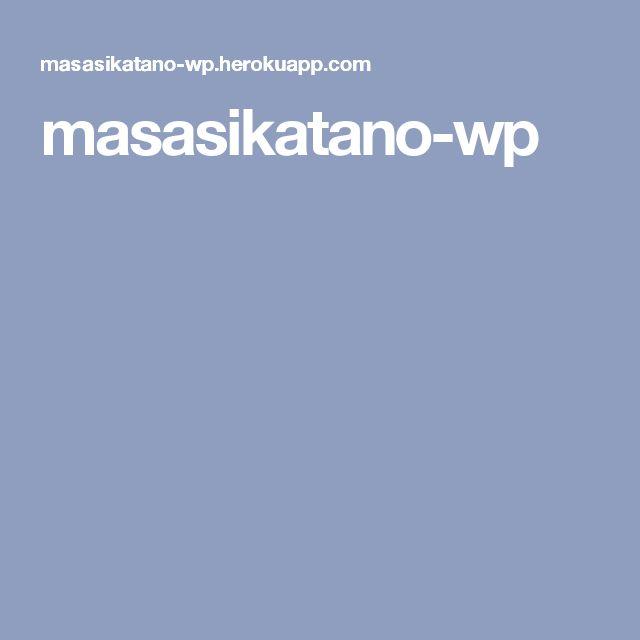 masasikatano-wp