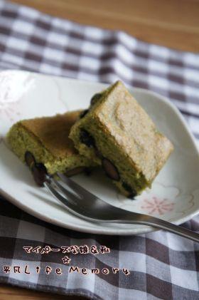 「抹茶黒豆のカステラ」あじよし | お菓子・パンのレシピや作り方【corecle*コレクル】