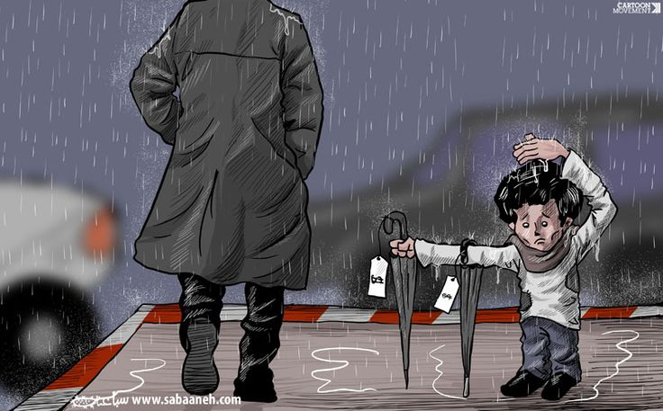 Today is World Day Against Childabor. Check out or cartoon collection: https://www.cartoonmovement.com/collection/64