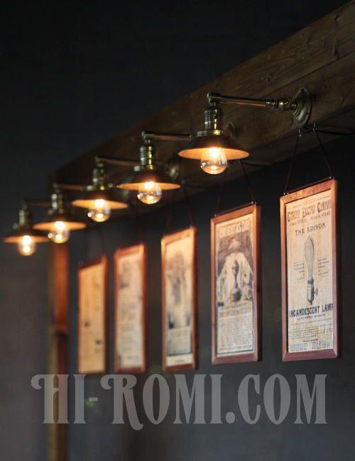 真鍮製角度調整&シェード付ブラケット壁掛けライト/アンティーク工業系/店舗 設計 デザイン 照明 計画 修理 輸入 販売 関西 神戸 Hi-Romi.com ハイロミドットコム 20131026-1